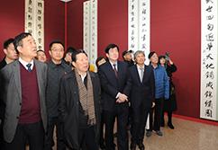 6领导嘉宾参观展览.JPG