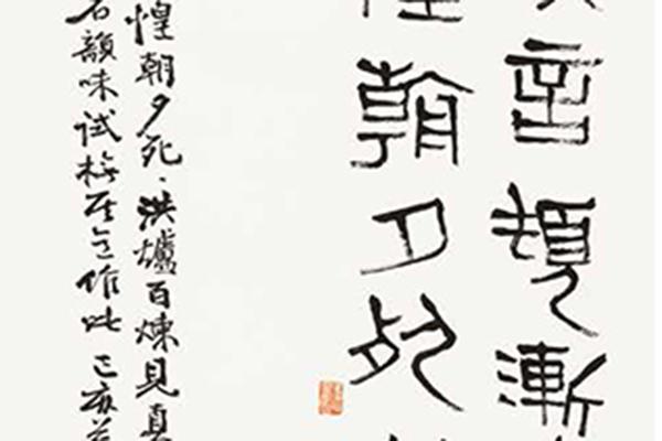 中国老年书法家作品展-212 副本.jpg