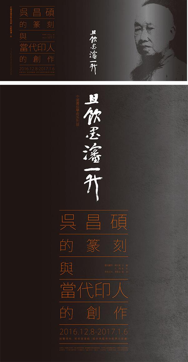 永利皇宫网站 3