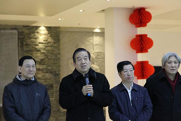 全国政协常委、中国书法家协会主席苏士澍致辞