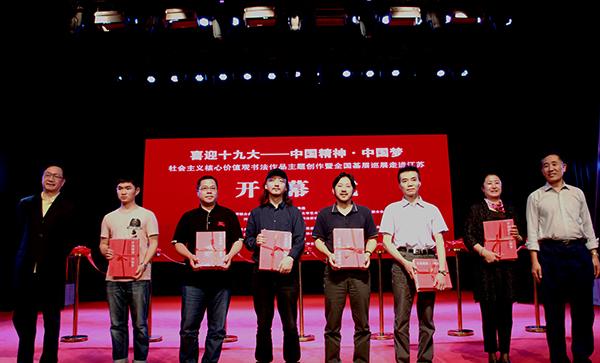 陈振濂主席、曹建明秘书长向在宁部分高校和老干部书画协会代表捐赠书法作品集