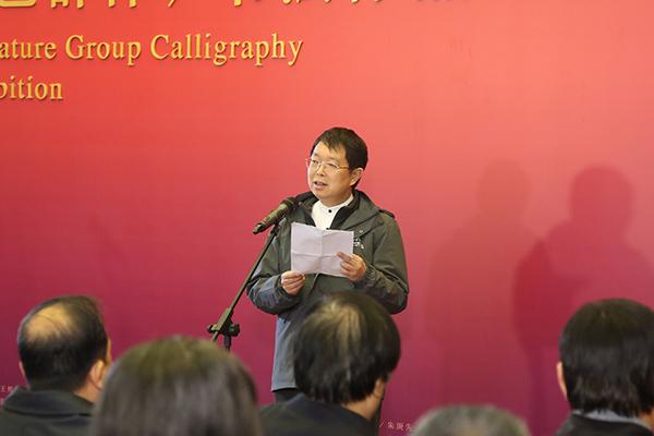 新文艺群体工作者代表黄君在开幕式上发言