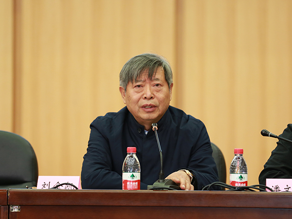 刘金凯做研讨会主题发言