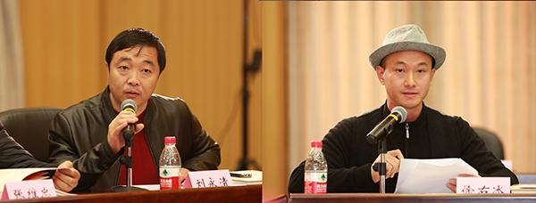 刘永清、徐右冰发言