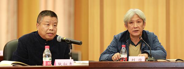 张铜彦发言、刘恒作会议小结