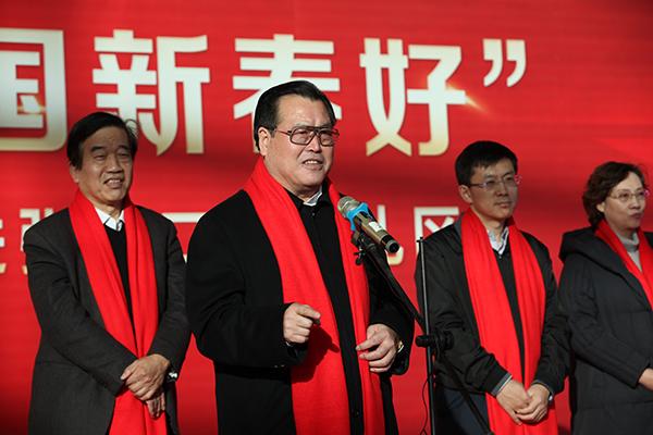 中国文联副主席、河北省政协副主席、河北省文联主席边发吉致辞
