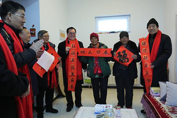中国书协领导及书家们走访慰问