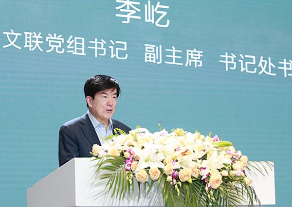 中国文联党组书记他人虽、副主席李屹讲话